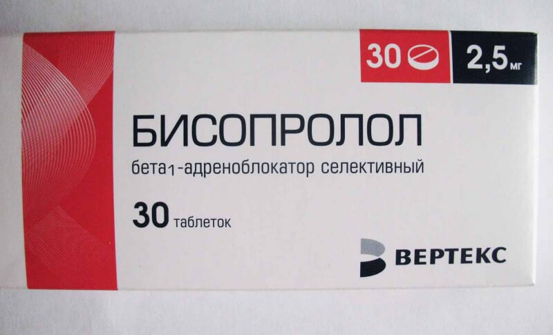 Таблетки от низкого давления