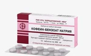 Таблетки кофеина при пониженном давлении - список препаратов