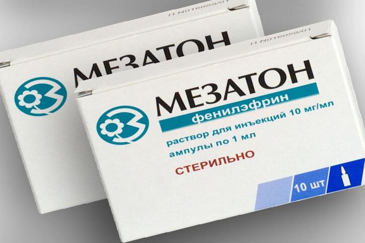 Что пить при пониженном давлении: таблетки и народные средства