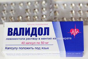 Простуда у беременных во втором триместре чем лечить 45