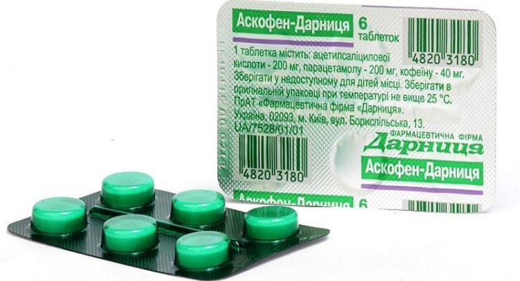 Таблетки аскофен давление повышает или понижает давление