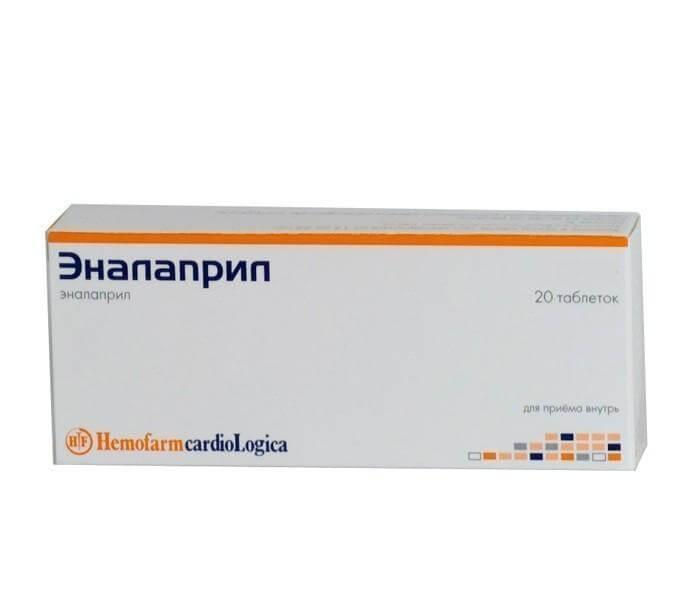 Таблетки скорой помощи при высоком давлении: названия ...