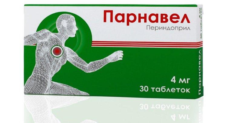 парнавел таблетки инструкция по применению цена