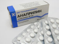 Изображение - Показатели нижнего давления повышены anaprilin-200x150