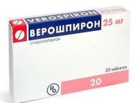 Можно ли принимать верошпирон при повышенном давлении